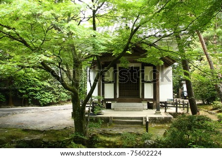 Japanese garden in a temple (Kyoto) - stock photo