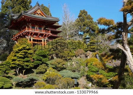Japanese Garden with Pagodas