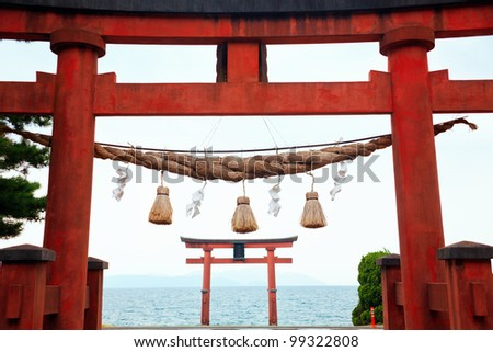 Japanese Gate, Temple Gate on the Lake Biwa