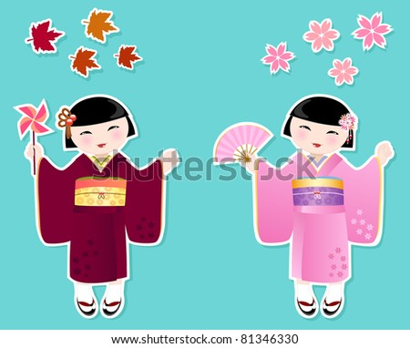 Japanese girls in kimonos of autumn and spring (raster version) - stock photo