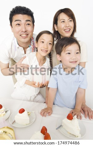 Japanese Home party image
