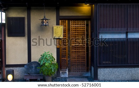 Japanese house in Gion district in Kyoto Japan - stock photo