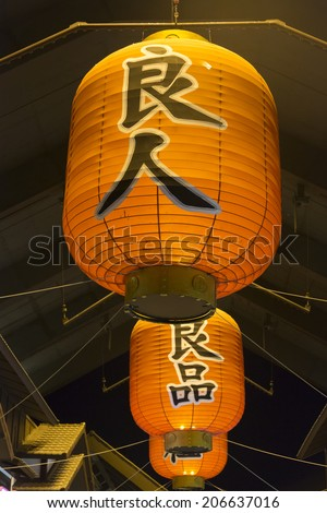 Japanese lantern in a temple - stock photo