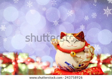 Japanese lucky cat - stock photo