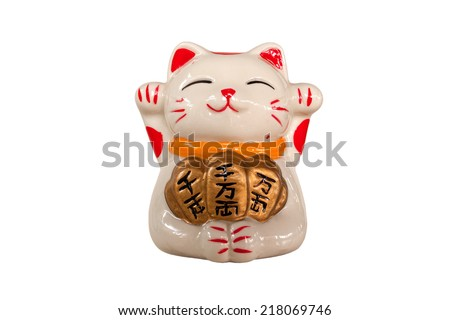 Japanese lucky cat on white background - stock photo