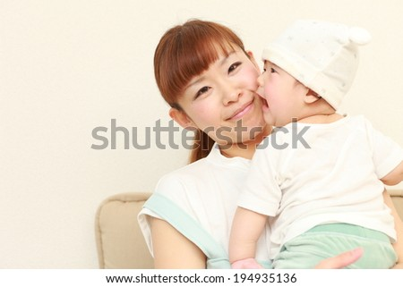 Japanese mom and her baby