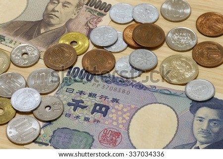 Japanese money bills and coins - stock photo