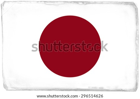 Japanese national flag