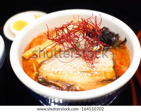 Japanese noodles soup - stock photo