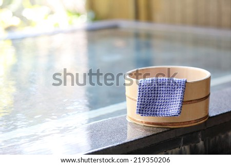 Japanese open air hot spa - stock photo