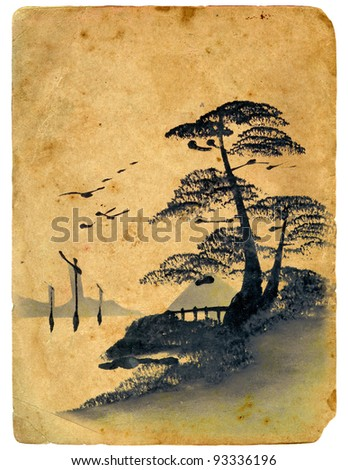 Japanese painting.  Old postcard, design in grunge and retro style