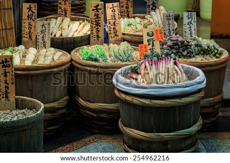 Japanese Pickle Vegetables - stock photo