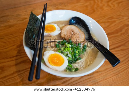 Japanese ramen noodle with egg and pork - stock photo