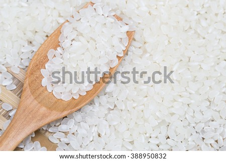 japanese rice on wood spoon.