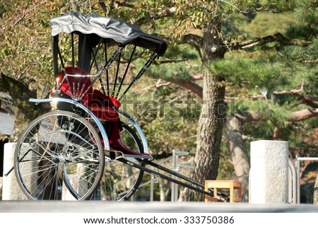 Japanese Rickshaw in Kyoto, Japan - stock photo