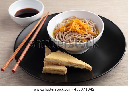Soba Noodles Stock Images, Royalty-Free Images & Vectors ...