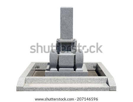 Stock Images similar to ID 472328557 - grave of japan