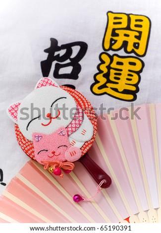 japanese tradition art gift - stock photo