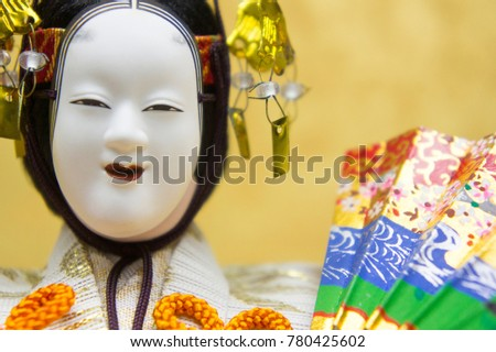 japanese traditional doll closeup mask 2
