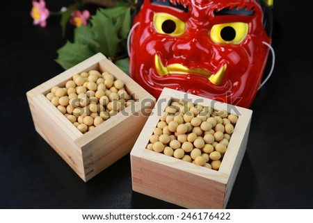 Japanese Traditional event/Setsubun - stock photo