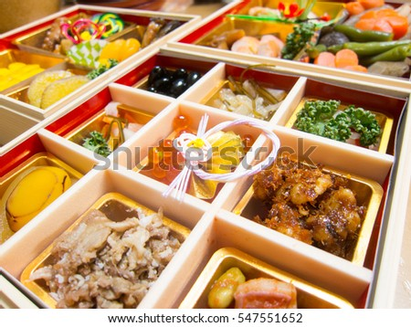 Traditional floating market thailand stock photo 92939560 for Abis japanese traditional cuisine