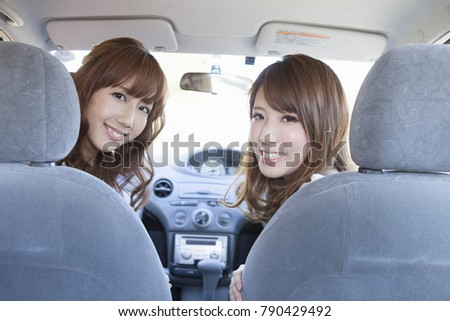 Japanese women friends and drive