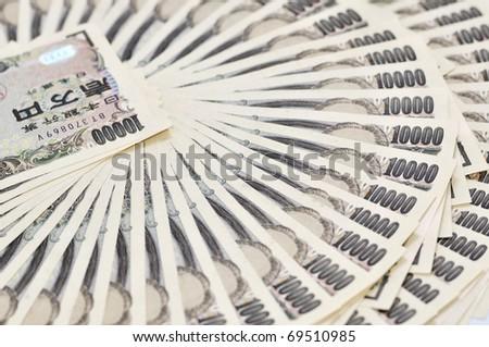 Japanese yen - stock photo