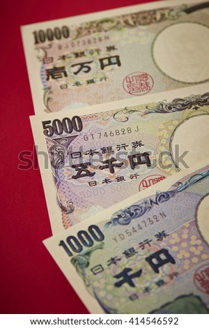 Japanese yen bill - stock photo