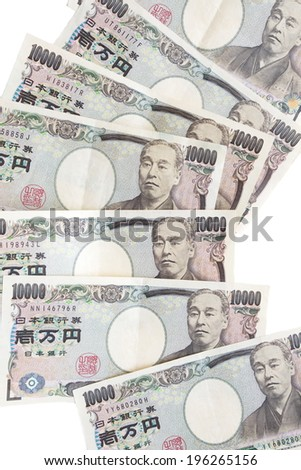 Japanese yen notes. Currency of Japan