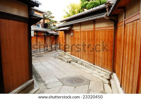 Japanse culture house - stock photo