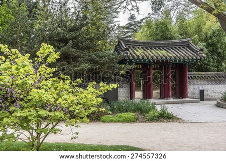 Korea village stock photo 550907134 shutterstock for Bois de boulogne jardin d acclimatation