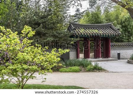 Korea village stock photo 550907134 shutterstock for Bois de boulogne jardin d acclimatation