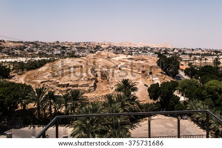 Jericho is a Palestinian city located near the Jordan River in the West Bank. It is the administrative seat of the Jericho Governorate. Jericho is the oldest city of the world. - stock photo
