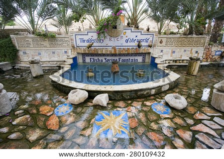 JERICHO, ISRAEL - OCT 15, 2014: Elisha spring fountain at the entrance of Tell es-Sultan the oldest city in the world Jericho. The mound is 21 metres high and covers an area of about one acre. - stock photo