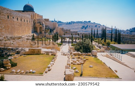 Jerusalem, Al-Aqsa Mosque of Omar view from the western wall - stock photo