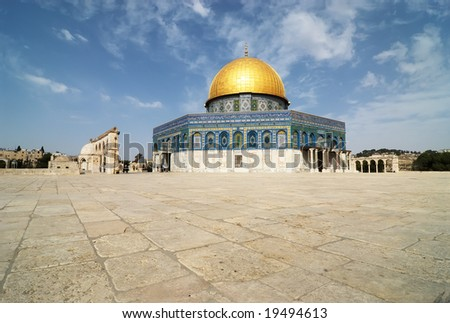 "Jerusalem and the mosque ""The dome of the rock"". - stock photo"