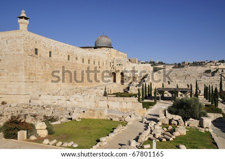 Jerusalem Archaeological park - Devidson center at the foot of the Temple Mount