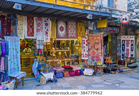 JERUSALEM - FEBRUARY 15, 2016: The tourist market on the King David street is the famous tourist destination with the wide range of souvenirs and local crafts, on February 15 in Jerusalem.