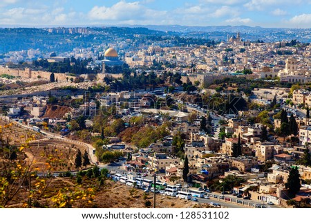 Jerusalem, Israel - stock photo