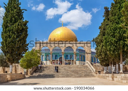 JERUSALEM, ISRAEL - AUGUST 21, 2013: Dome of the Rock - famous mosque constructed between 689 and 691 CE on the site of Jewish Second Temple and located on Temple Mount in Old City of Jerusalem. - stock photo