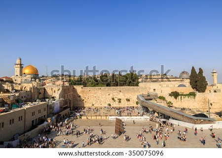 Jerusalem/ Israel - 23-05-2015: Big panorama of square near wailing wall in Jerusalem