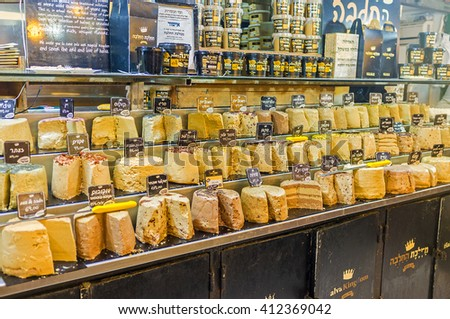 JERUSALEM, ISRAEL - FEBRUARY 17, 2016: The various types of halva, the famous Eastern dessert, in Mahane Yehuda market, on February 17 in Jerusalem.