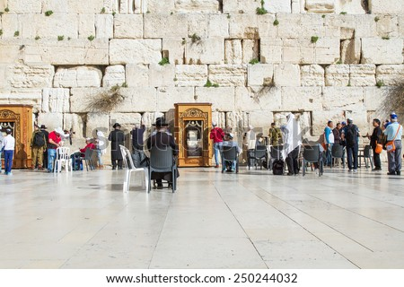 Jerusalem , Israel - January 06 . 2015 : Cenacle (Room of the last supper)  where Jesus and his disciples held the Passover feast - the Last Supper - stock photo