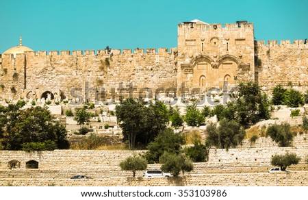 JERUSALEM, ISRAEL - JULY 13, 2015: The Golden Gate on the east-side of the Temple Mount of Jerusalem, Israel - stock photo