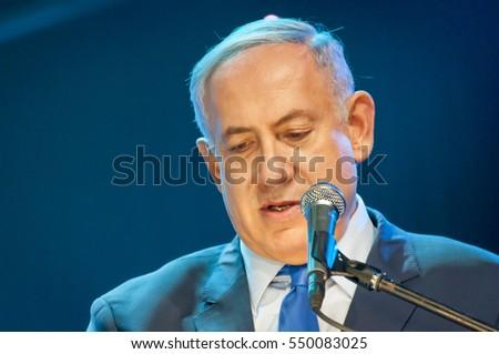 JERUSALEM, ISRAEL. June 14, 2016. Israeli prime minister Benjamin Netanyahu making an address.