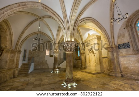 JERUSALEM, ISRAEL - MARCH 4, 2015: The Coenaculum (after tradicon the Last Supper hall)