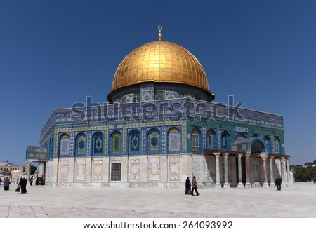 Jerusalem, Israel - March 24, 2015 : The Dome of Rock on the Temple Mount in the Old City of Jerusalem. The Dome was constructed by the order of Caliph Abd al-Malik and considered sacred to Muslims.