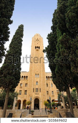 JERUSALEM, ISRAEL - MAY 27: Jerusalem International YMCA, designed by Arthur Lewis Harman, was built in 1933. It is a city landmark that houses the beautiful Three Arches Hotel on May 27, 2012 in Jerusalem, Israel. - stock photo