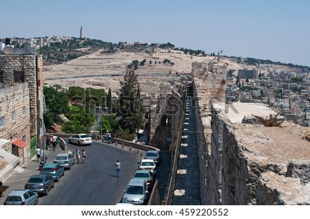 Jerusalem, Israel: Mount of Olives seen from the Walls of the Old City on September 2, 2015. The Walls of Jerusalem, whose length is 4018 meters, are a tourist attraction with walking tours