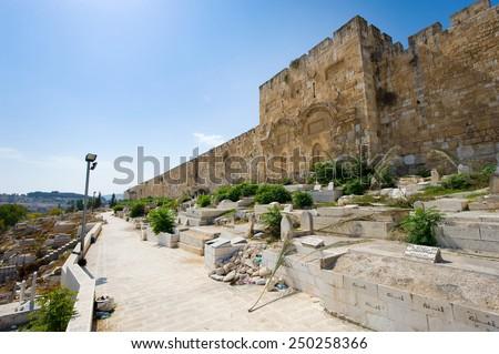 JERUSALEM, ISRAEL - OCT 09, 2014: The Golden Gate on the east-side of the Temple Mount of Jerusalem - stock photo